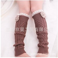 ba boots - Knitting lace socks collant femme bas long Foot set women winter Cotton Thick stockings calcetines mujer leg warmers boot cuffs