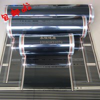 Wholesale Far infrared electric heating film geothermal membrane heated pad membrane accessories