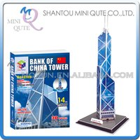 banks architectures - pc Mini Qute Bank of China Tower building world architecture d paper diy model cardboard puzzle educational toy NO G268