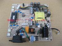audio acer - LCD Power Board Supply AR577 VP W Audio For Acer ACER AL1715 AL1912 AL1914