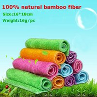 Wholesale Bamboo fiber washing cloth Magic Multi function High efficient ANTI GREASY wipping cleaning rags