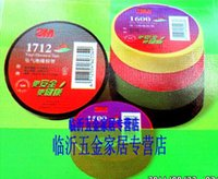 Wholesale 3M1600PVC genuine electrical tape electrical tape lead free flame retardant insulation