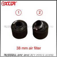 motorcycle spare parts - 38mm air filter for CC CC CC PZ26 Carburetor ATV QUAD motorcycle Dirt Pit Bike spare parts
