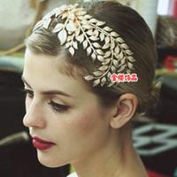 Cheap Bridal Crown Best Wedding Accessories