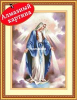 paintings mary - DIY diamond painting cross stitch virgin Maria Inlaid decorative painting Handmade Virgin Mary SHZS