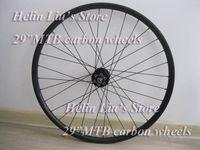 best mtb hub - Depth mm cheap er mtb carbon wheels best mountain bike clincher wheels with D041SB D042SB hub