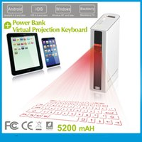 Wholesale 2016 cheapest promotinal gift magic cube virtual laser keyboard and wireless mouse with power bank for mobile phone tablet pc laptop