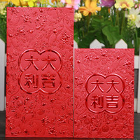 Cheap high quality 2 size China Traditional Wedding Chinese Red Packet Envelope Gift bag Stamping Happiness Give children lucky money in New year
