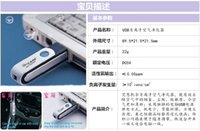 Wholesale USB Anion Air Purifier Oxygen Bar Mini car indoor air freshener Car oxygen bar