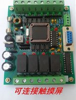 analog input board - 10MR industrial PLC controller board compatiable with Mitsubishi PLC FX1N N DI DO AI digital i o analog input