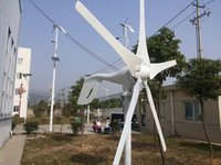 Wholesale Factory outlets downwind W12V five leaves home high tech new energy lights wind turbines