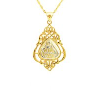 muslim jewelry - New Item k Gold Plated Allah Fashion Pendant Necklaces Men Women Islamic Muslim Jewelry Necklace