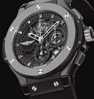 Cheap big watch Best mens watch