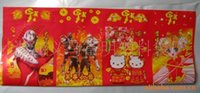 Cheap Supply Chinese New Year red envelopes red envelopes wholesale