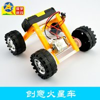 belt drive assembly - Creative Rover car electric four wheel drive belt assembly model car DIY technology to make children s toys