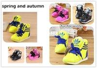Cheap boys girls children leather sports shoes spring autumn skateboard shoes winter boot fashion sneakers stripe velvet plus fur
