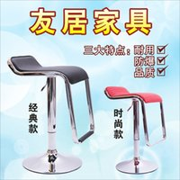 Wholesale chairs bar chair leisure high foot with foot lift chair factory direct sales