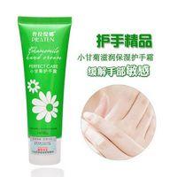 Wholesale 100pcs PILATEN Chamomile hand cream g PERFECT HAND CARE nourishing repairing moisturizing whitening and tendering
