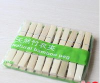Wholesale Bai Zhu clip Drying clothes in Bamboo bamboo clip clip For washing clothes clip to the supermarket15071118