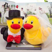 Cheap Pressure bed doll Rubber  Best Wedding Dolls Wedding Bea