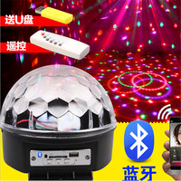 Cheap multicolor Stage Light Best Sound Active 120V Christmas New Year gift