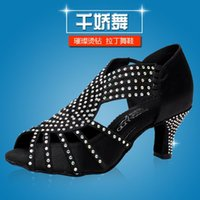 ballroom dancers shoes - Factory Direct Johnson style one thousand dancers dancing shoes Latin shoes satin high heeled female adult lady Rhinestone Square dance shoe
