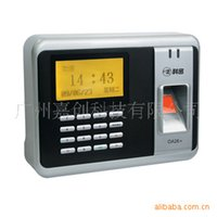 Wholesale Supply CP40 black belt social security card printer ribbons DATACARD black belt