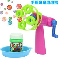 Wholesale 2016 The Most Popular Outdoor Toys Kids Bubble Gun Child Toy Baby Gift bubble blower Water Gun