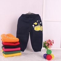 Cheap trousers baby Best trouser suits