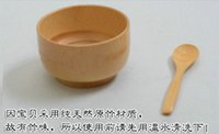 bamboo and wooden tableware - Bamboo tableware baby bowl bowl of children Natural ecru bamboo bowl Japanese wooden bowl Many different special soup bowl