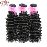 Wholesale 100 Virgin Brazilian Hair Deep Wave Machine Weft DHL inches price