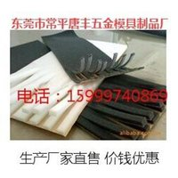 adhesives sealants and tapes - Supply of high temperature fire retardant foam seal sponge black and white sponge sided adhesive tape