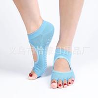Wholesale Hot Selling Men and Women Professional Yoga Socks Five Fingers Antiskid Backless Five Toe Socks Yoga Sports Socks Fitness