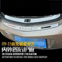 Wholesale Buick Regal converted dedicated trunk trim the trunk after the new Regal GS decorative sequins guard