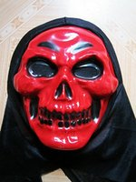 Wholesale Funny equipment field full face skeleton party horror cartoon mask Halloween Masquerade mask male Venice Italy flathead lace Mask