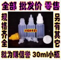 contact solution - 1pc ml contact lens solution trip packing eye drops essential oil liquid drops empty bottles