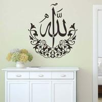 achat en gros de paroi quran-Vinyle autocollant Islamique mural maison musulmane arabe Stickers Bismillah Coran Calligraphie Art livraison gratuite