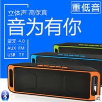 Wholesale The new high end wireless Bluetooth speakers outdoor portable handsfree Bluetooth audio subwoofer card dual speakers