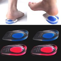 Shoe Heels gel insoles for shoes - Good Quality Silicone Gel Height Insoles Massager Shoes PU Comfort Heel Cup Cushion Heel Pad Foot Care Cups for Men Women