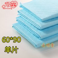 Wholesale Nursing pad Maternal special one time mattress Adult urine pad health mattress cm