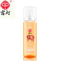 Wholesale Almond hydrating face spray for problem skin Whitening amp Moisturizing skin toner ml fresh tender skin care