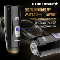 Cheap UTOO 32 Modes Electric Retractable Thrusting Male Automatic Masturbator, Male Masturbation Sex Machine, Sex Products for men 2015 Hot Newest