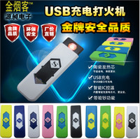 Wholesale New fashion USB lighter rechargeable usb lighter electric electronic lighter cigarettes lighters winproof farmless lighter with retail box