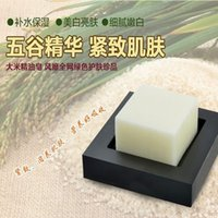 beauty skincare products - Best Skin Soap natural soap beauty soap and bubbles organic skincare cleansing product beauty soap and bubbles