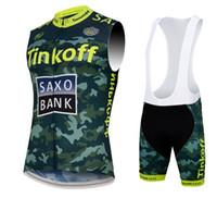 bank vest - 2015 SAXO BANK TINKOFF TEAM Camouflage Sleeveless Vest Bicycle Bike Wear Cycling Jersey BIB Shorts Size XS XL S12
