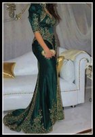 Trumpet/Mermaid baile fashion - 2016 Emerald Long Evening Dresses With Sleeves Caftan Abaya In Dubai Arabic Dress Muslim Formal Dresses Mermaid Evening Gowns Vestido Baile