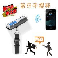 audio precision - Anti theft bluetooth portable scale portable electronic scales portable scale high precision portable electronic scale mini