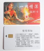Wholesale 4442 printing card internet cafe membership card card membership card