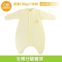 baby common cold - Hot Selling Factory Sale Clothing Style Combed Cotton Baby Sleeping Bag Common Cotton Thick Cotton Color M L XL