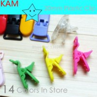 baby mam - 50 Mam Baby Dummy Clips Pacifier T Clip Style KAM Plastic Colors mm plastic clip rings